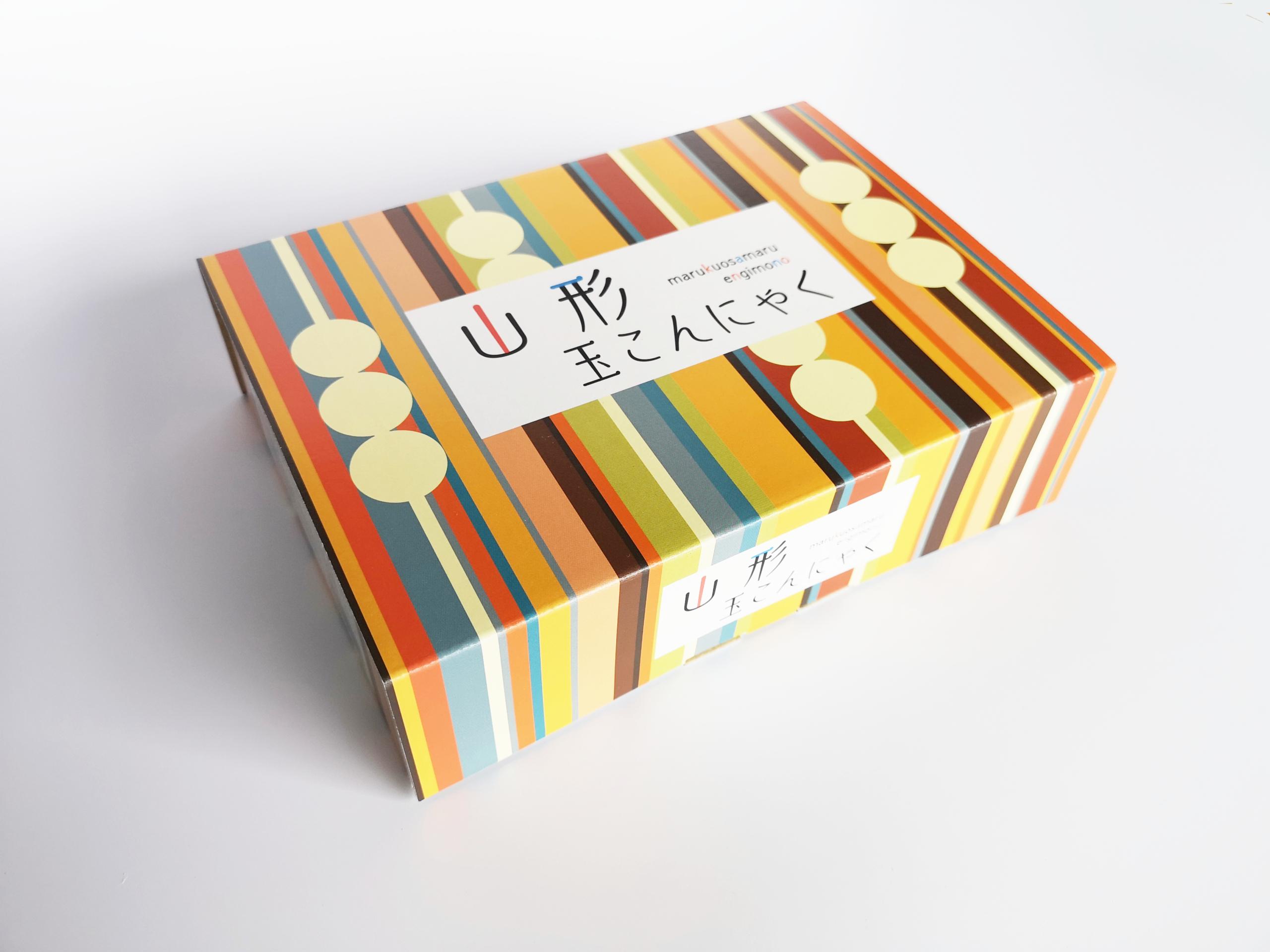 stripe box